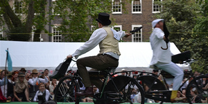 Things To Do In London This Weekend: 11-12 July 2015