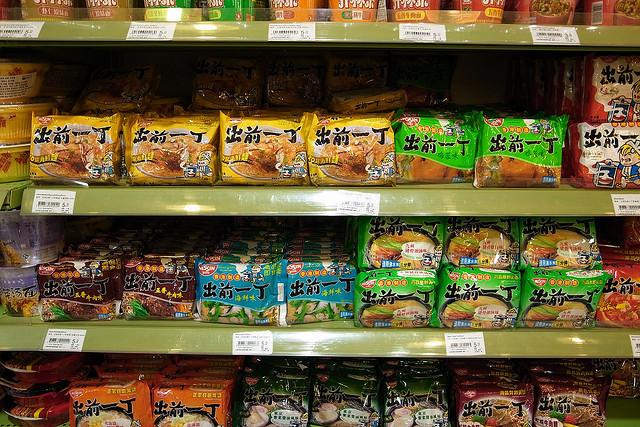 Here's What To Buy In You Local Asian Supermarket