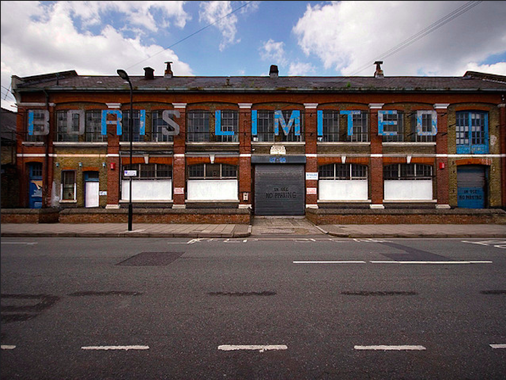 1913 Boris Limited Building on Hertford Road in Hackney, awaiting redevelopment. Photo: Rion Nakaya (2009)