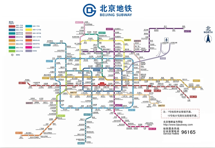 London Underground Vs Beijing Subway | Londonist