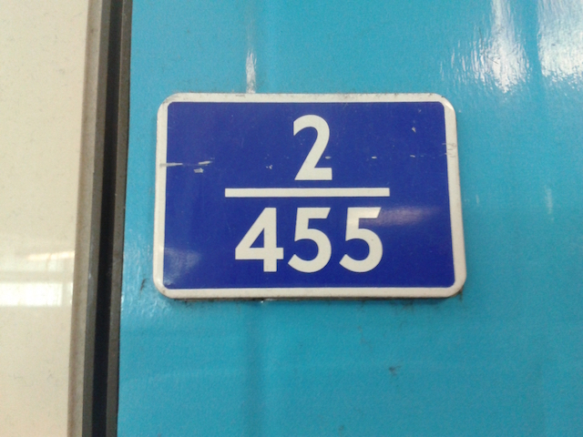 blue and white tube sign