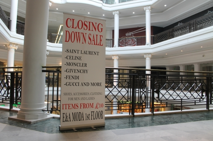 Is This London's Strangest Shopping Centre?