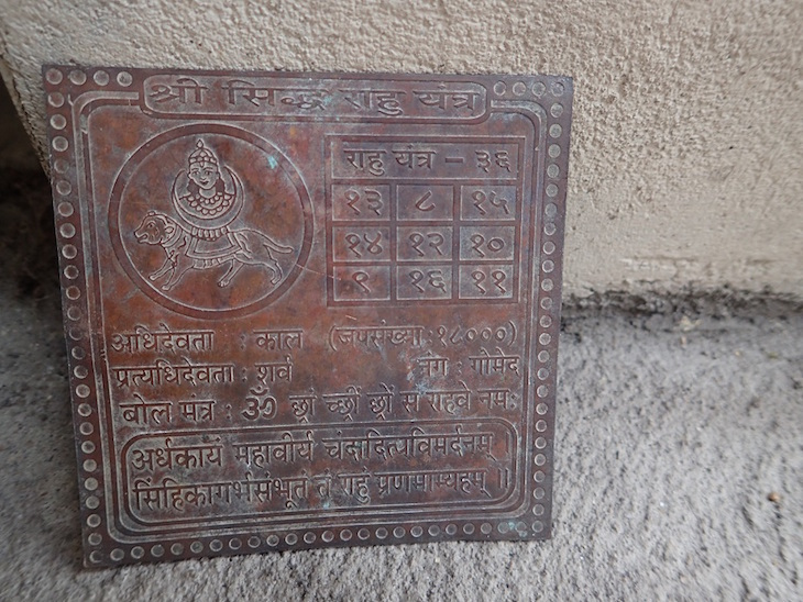 Unexpected things in London's River Thames: a Sanskrit prayer slate
