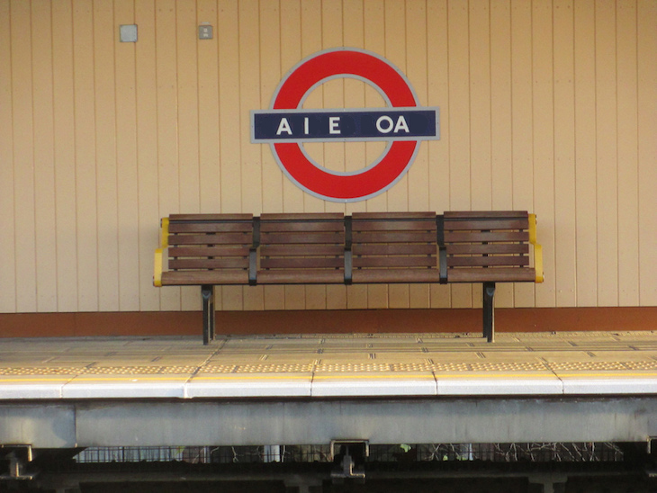 Tube quiz: name these stations from their vowels...
