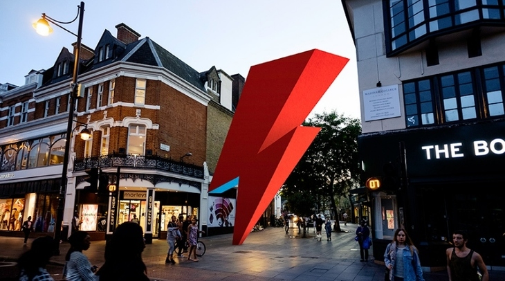 This Is What The New Bowie Memorial Will Look Like