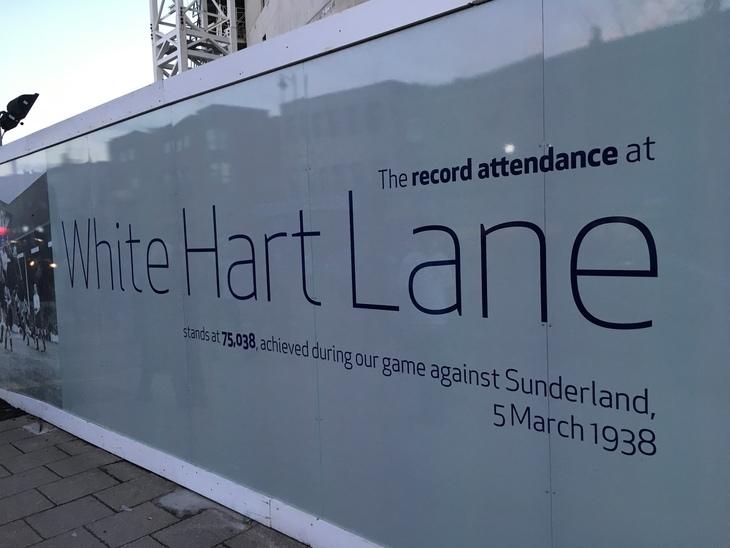 An Ode To White Hart Lane