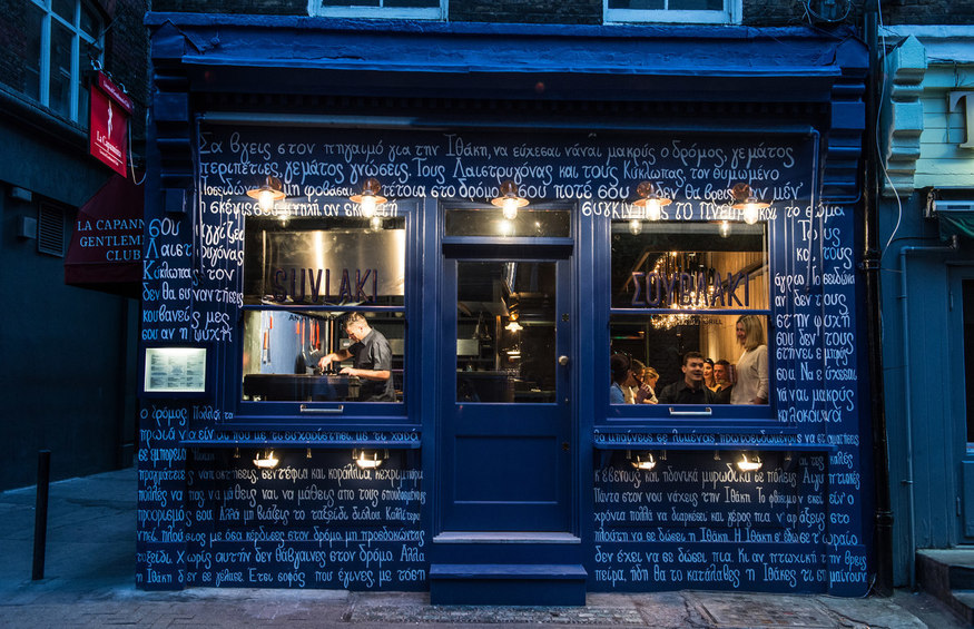 Tiny London Restaurants For Intimate Meals