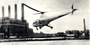 Everything You Need To Know About London's Heliport