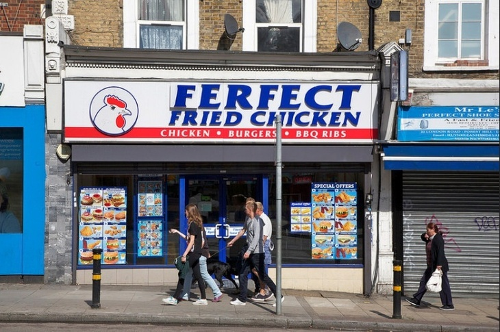 5 London Mascots, Rated Best To Worst