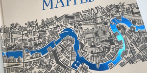 Londonist Mapped: Take A Look At Our New Book