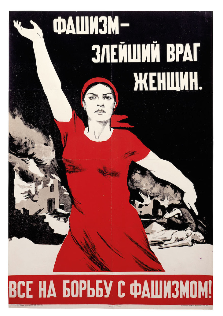 100 Years On, Tate Looks Back At The Russian Revolution