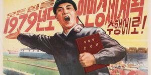 North Korean Propaganda Wins Us Over In This Superb Exhibition