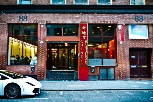 Best Chinese Restaurant In Liverpool Chinatown