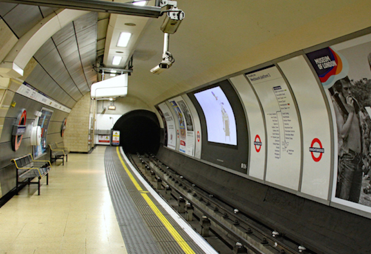 Piccadilly line station tube platform, London