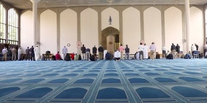 Inside The London Central Mosque In Regent's Park At Prayer Time