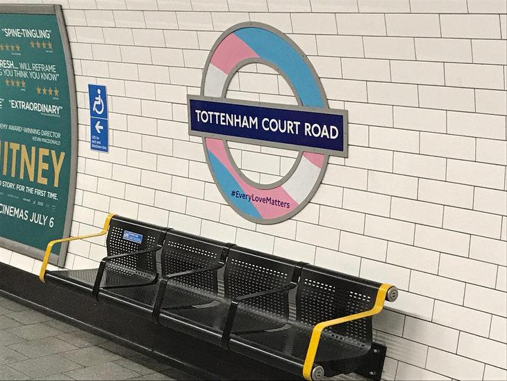 Tottenham court road roundel