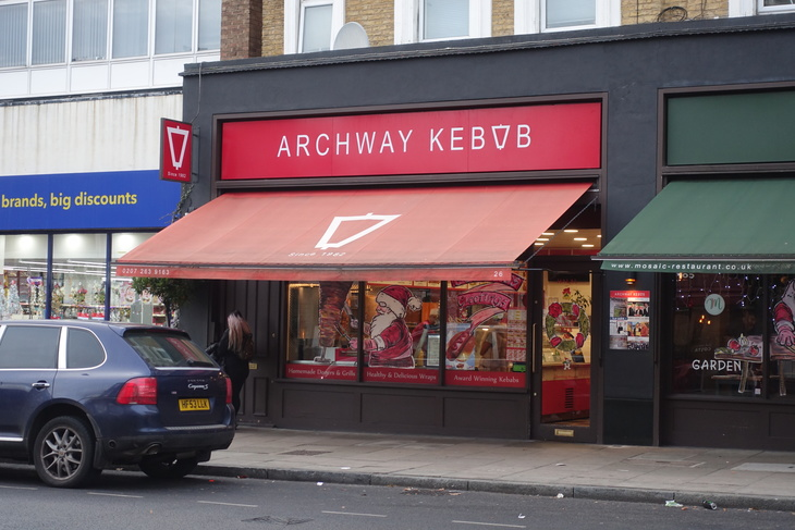 Archway Kebab frontage