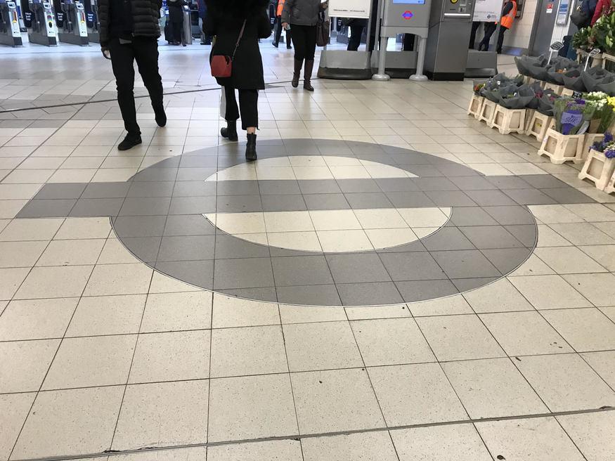Hammersmith station floor roundel